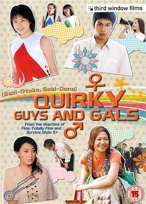 Rent Quirky Guys and Gals (aka Sabi otoko sabi onna) Online DVD Rental