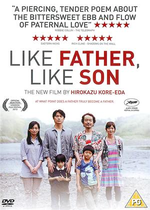 Like Father, Like Son Online DVD Rental