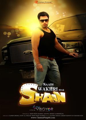 Rent Saadi Wakhri Hai Shaan Online DVD Rental