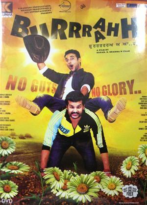 Rent Burrraahh Online DVD Rental