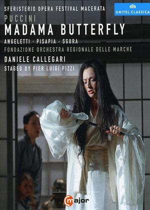 Rent Madame Butterfly: Sferisterio Opera Online DVD Rental