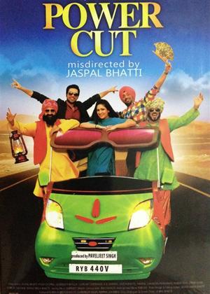 Rent Power Cut Online DVD Rental