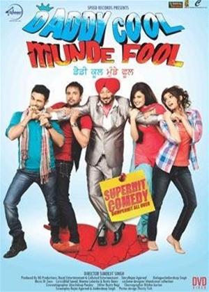 Daddy Cool Munde Fool Online DVD Rental