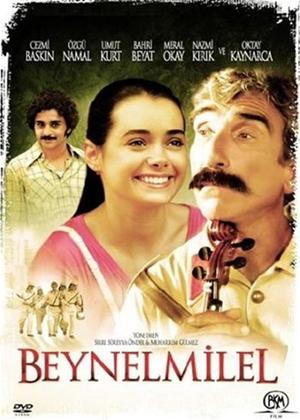 Rent The International (aka Beynelmilel) Online DVD Rental
