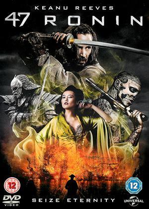 47 Ronin Online DVD Rental