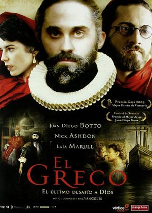 Rent El Greco Online DVD Rental