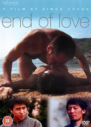 Rent End of Love (aka Oi do chun) Online DVD Rental