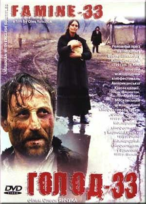 Rent Famine 33 (aka Holod 33) Online DVD Rental