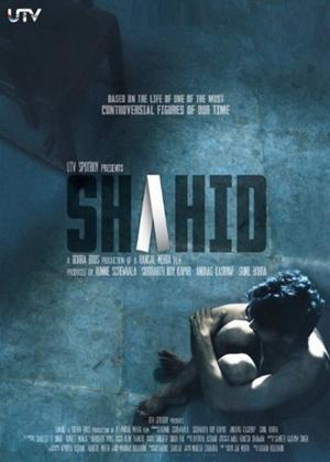 Rent Shahid Online DVD Rental
