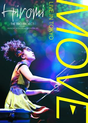 Rent Hiromi: Move: Live in Tokyo Online DVD Rental