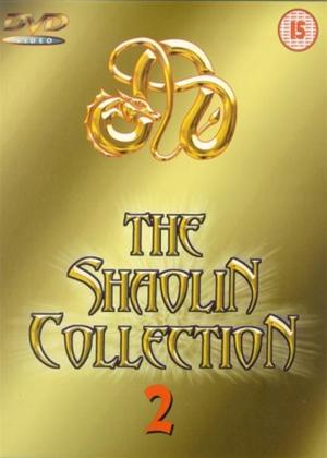 Rent Shaolin Collection 2: The Blazing Temple Online DVD Rental