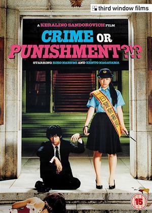 Rent Crime or Punishment (aka Tsumi toka batsu toka) Online DVD & Blu-ray Rental