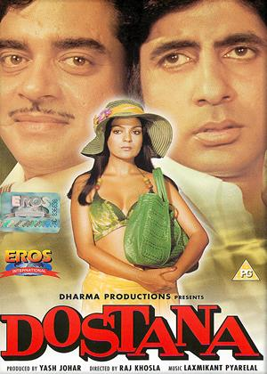 Rent Dostana Online DVD Rental