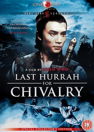 Rent Last Hurrah for Chivalry (aka Hao xia) Online DVD Rental
