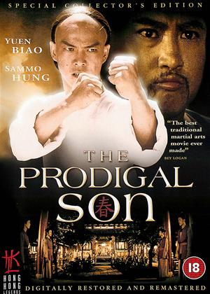 Rent The Prodigal Son (aka Bai ga jai) Online DVD Rental