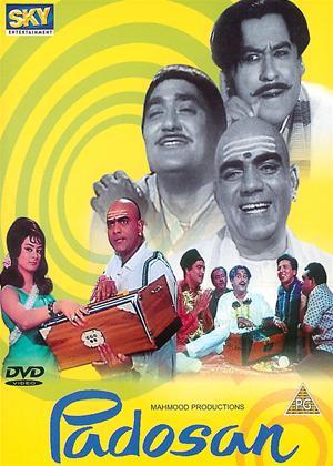 Rent Padosan Online DVD Rental