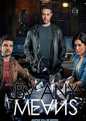 Rent By Any Means: Series 1 Online DVD Rental