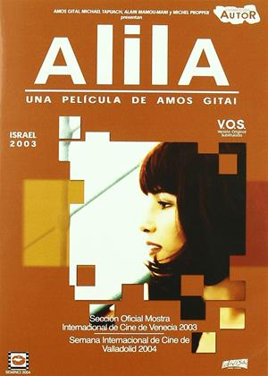 Rent Alila Online DVD & Blu-ray Rental
