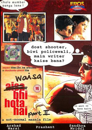 Rent Waisa Bhi Hota: Part II Online DVD & Blu-ray Rental