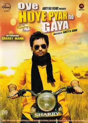Rent Oye Hoye Pyar Ho Gaya Online DVD Rental