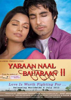 Rent Yaraan Naal Baharaan 2 Online DVD Rental