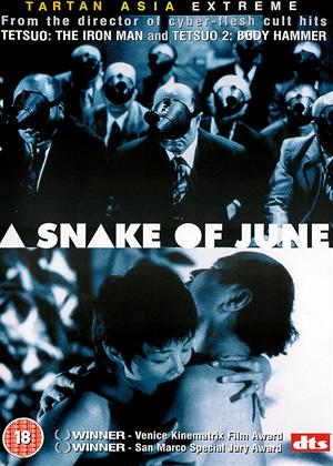 Rent A Snake of June (aka Rokugatsu no hebi) Online DVD & Blu-ray Rental