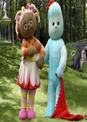 Rent In the Night Garden: Where's Upsy Daisy Gone? Online DVD Rental