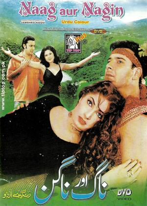 Rent Naag Aur Nagin Online DVD Rental