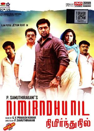 Nimirndhu Nil Online DVD Rental