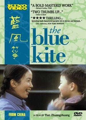Rent The Blue Kite (aka Lan feng zheng) Online DVD Rental