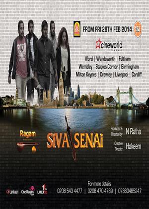 Rent Siva Senai Online DVD Rental