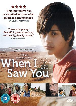 Rent When I Saw You (aka Lamma shoftak) Online DVD & Blu-ray Rental