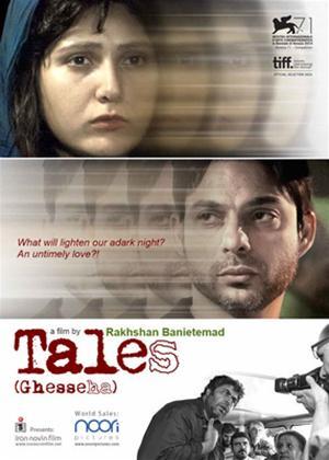 Rent Tales (aka Ghesse-ha) Online DVD Rental