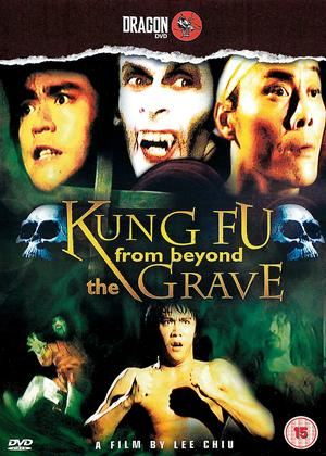 Rent Kung Fu from Beyond the Grave (aka Yin ji) Online DVD & Blu-ray Rental
