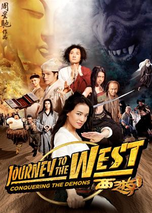 Rent Journey to the West: Conquering the Demons (aka Xi you xiang mo pian) Online DVD & Blu-ray Rental