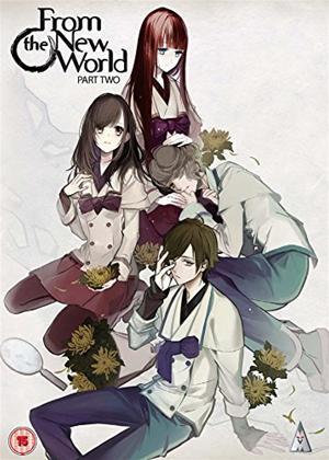 Rent From the New World: Part 2 (aka Shin Sekai Yori 2) Online DVD Rental