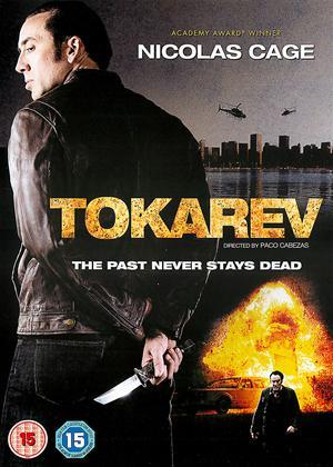Rent Tokarev (aka Rage) Online DVD Rental