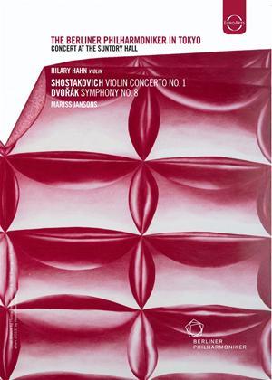 Rent Berliner Philharmoniker: In Tokyo (Jansons) Online DVD Rental