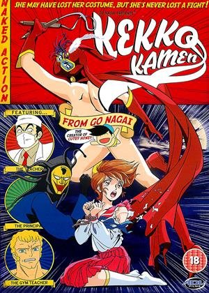 Rent Kekko Kamen Online DVD Rental