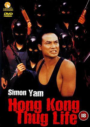Rent Hong Kong Thug Life Online DVD Rental
