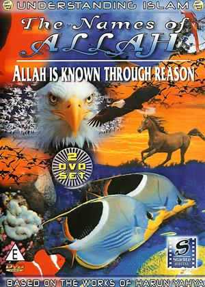 Rent Understanding Islam: The Names of Allah Online DVD Rental