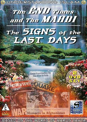 Rent Understanding Islam: The Signs of The Last Day Online DVD Rental