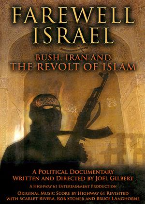 Rent Farewell Israel: Bush, Iran and the Revolt of Islam Online DVD Rental