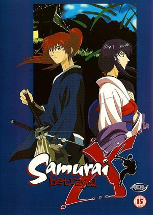 Rent Samurai X: Betrayal Online DVD Rental