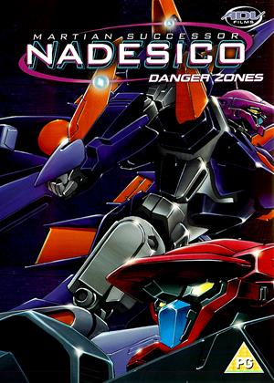 Rent Martian Successor Nadesico: Vol.3 Online DVD Rental