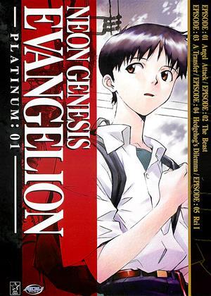Rent Neon Genesis Evangelion: Vol.1 Online DVD Rental