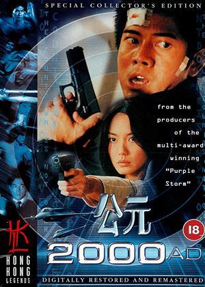 Rent 2000 A.D (aka Gong yuan 2000 AD) Online DVD & Blu-ray Rental