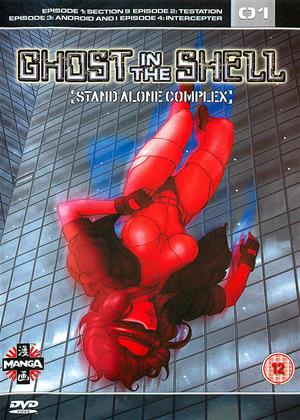 Rent Ghost in the Shell: Stand Alone Complex: Vol.1 (aka Kôkaku kidôtai: Stand Alone Complex) Online DVD Rental