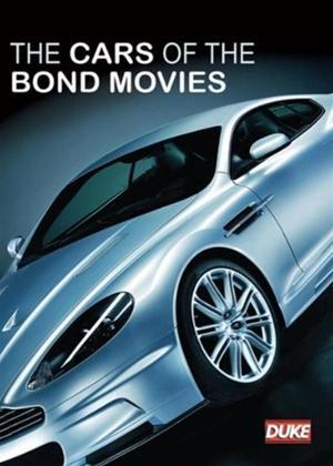 Rent Cars of James Bond Online DVD Rental