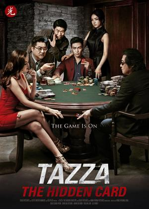 Tazza: The Hidden Card Online DVD Rental